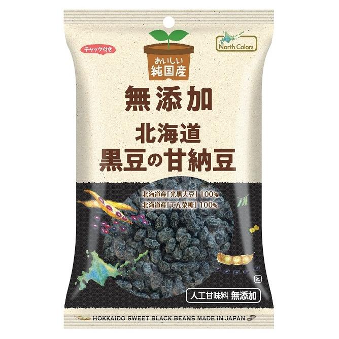 純国産 北海道黒豆の甘納豆95g
