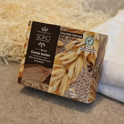カカオバターたっぷり!Sokoのナチュラル石鹸(チョコレート&オートミール)エクアドル発、肌を癒して保湿してくれる優しさが自慢の手作り石鹸
