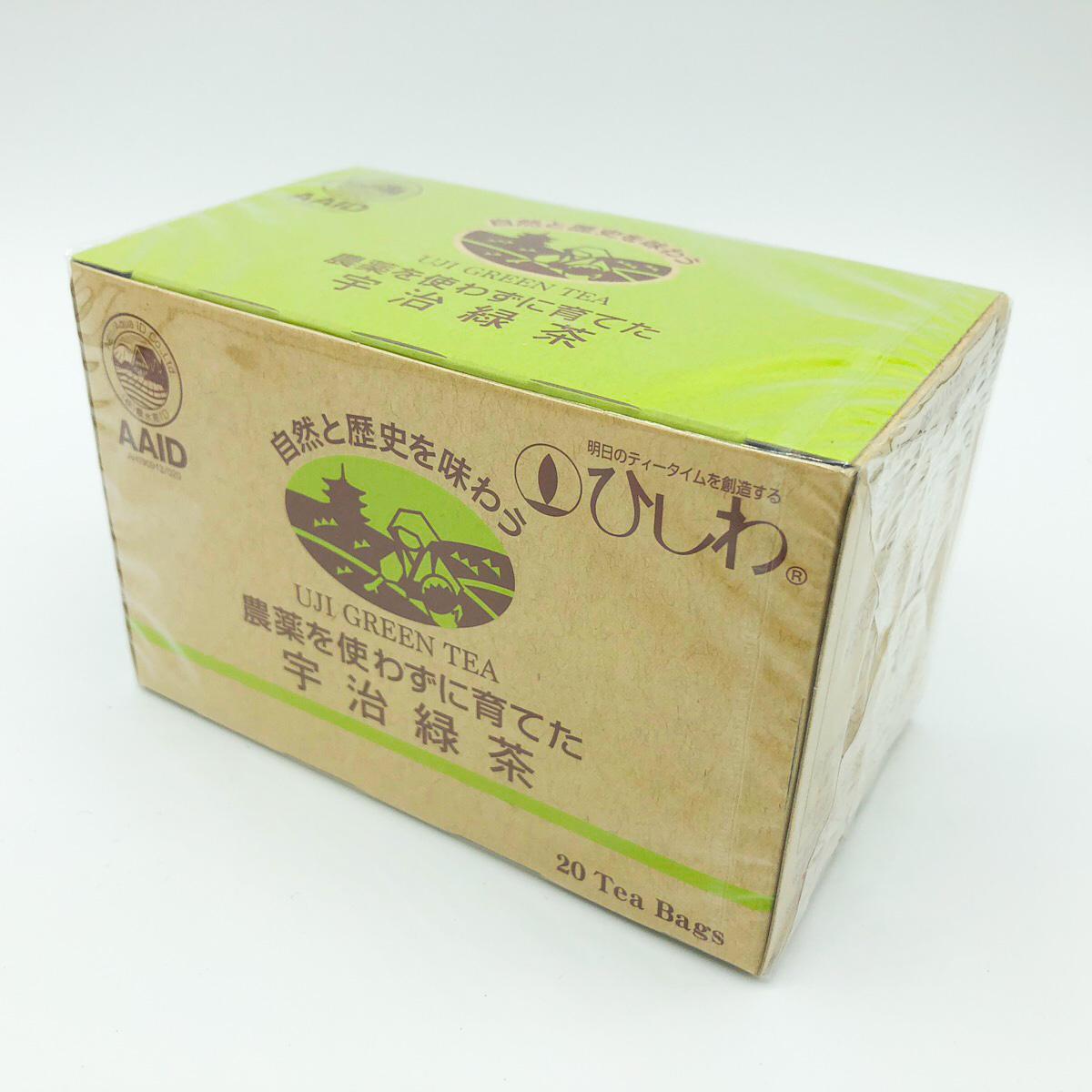 農薬を使わずに育てた宇治緑茶