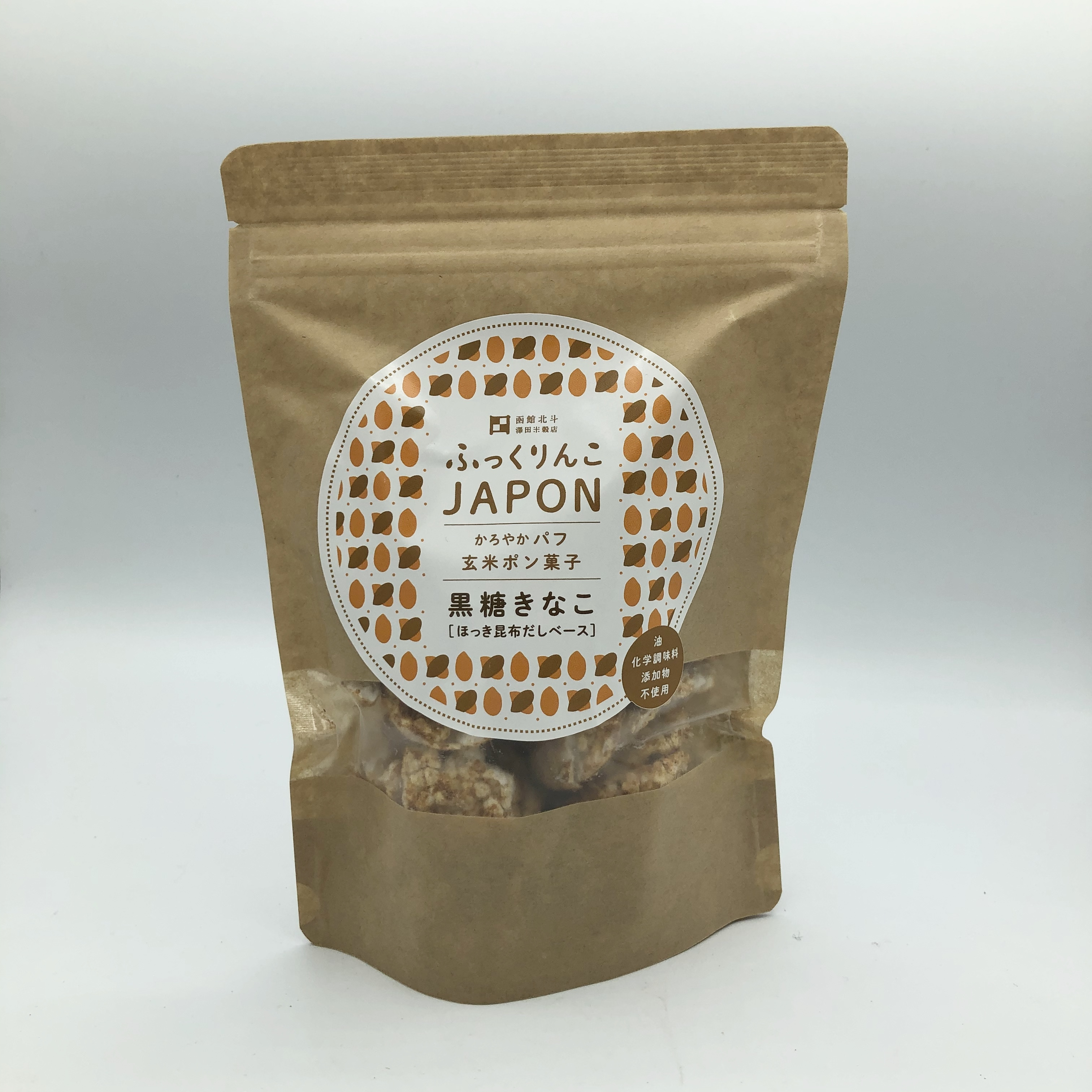 ふっくりんこJAPAN 玄米ぽん菓子(黒糖きなこ)