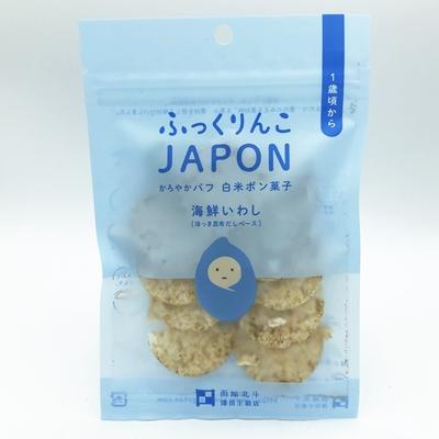ふっくりんこJAPAN 白米ポン菓子(海鮮いわし)