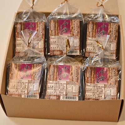 【有機大豆と粗製糖の優しい甘みが自慢!】 北海道産有機小豆使用の小倉ようかんセット