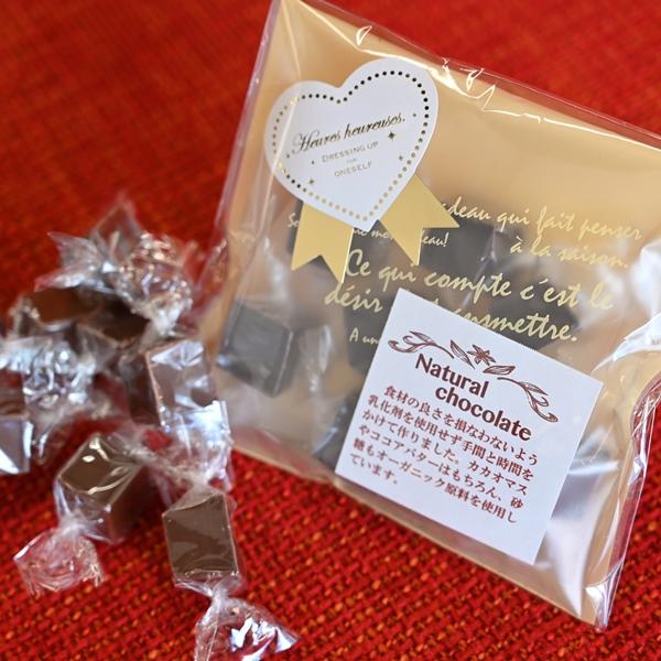ムソー ナチュラルチョコレート・ビター