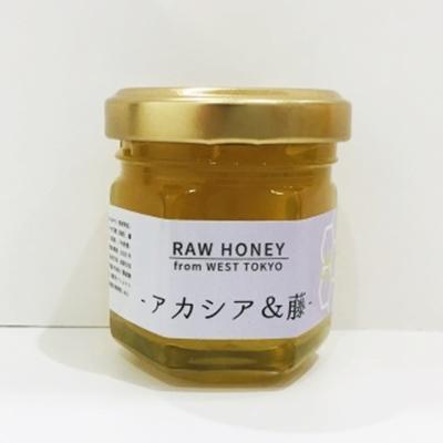 日本みつばちから採取した藤の花の生はちみつ「アカシア&藤」(40g)