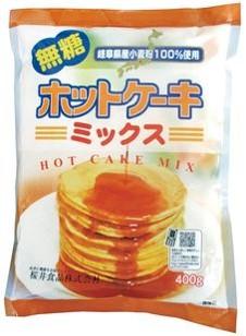 無糖 ホットケーキミックス