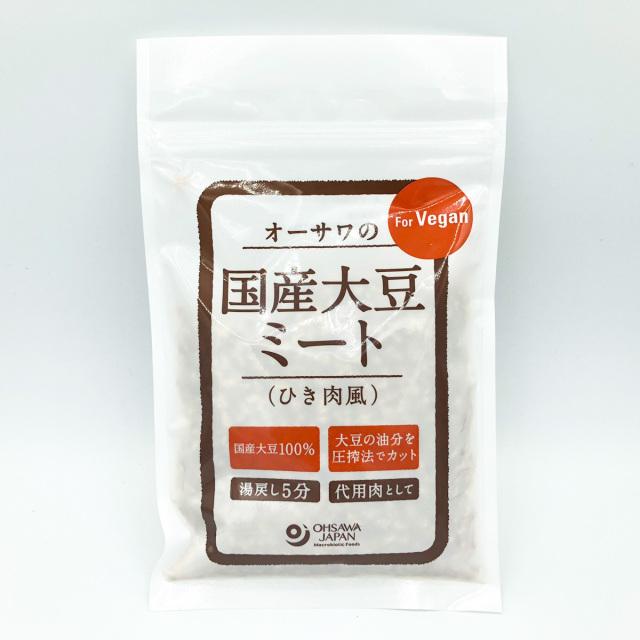 オーサワの国産大豆ミート(ひき肉)
