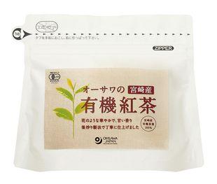 オーサワの宮崎産有機紅茶(ティーバック)