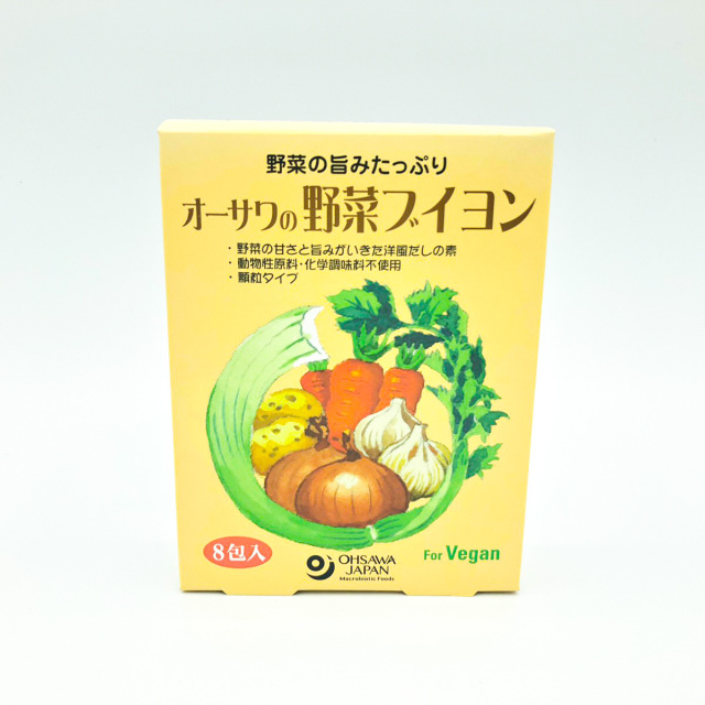 オーサワの野菜ブイヨン