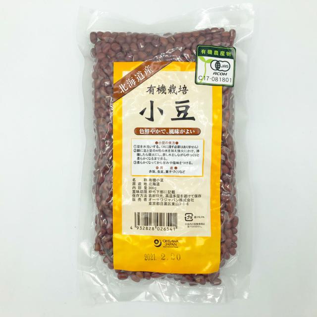 有機栽培小豆