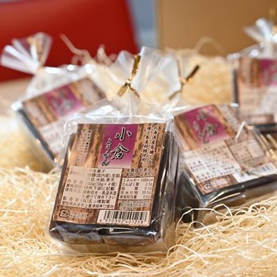 北海道産有機小豆と粗製糖の優しい甘みが自慢の小倉ようかん