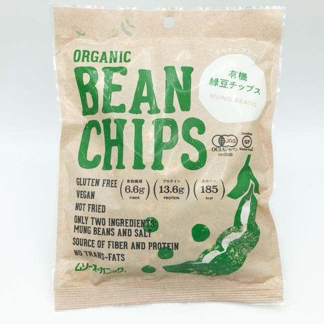 有機緑豆チップス