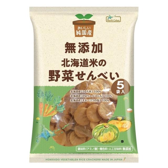 北海道米の野菜せんべい