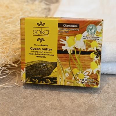 カカオバターたっぷり!Sokoのナチュラル石鹸(カモミール)エクアドル発、肌を癒して保湿してくれる優しさが自慢の手作り石鹸