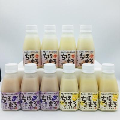 母の日ギフトに!「美発酵生活」で健康ときれいを手に入れよう! ちほまろ甘酒(3種10本入)セット