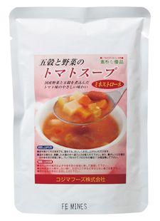 五穀と野菜のトマトスープ(ミネストローネ)