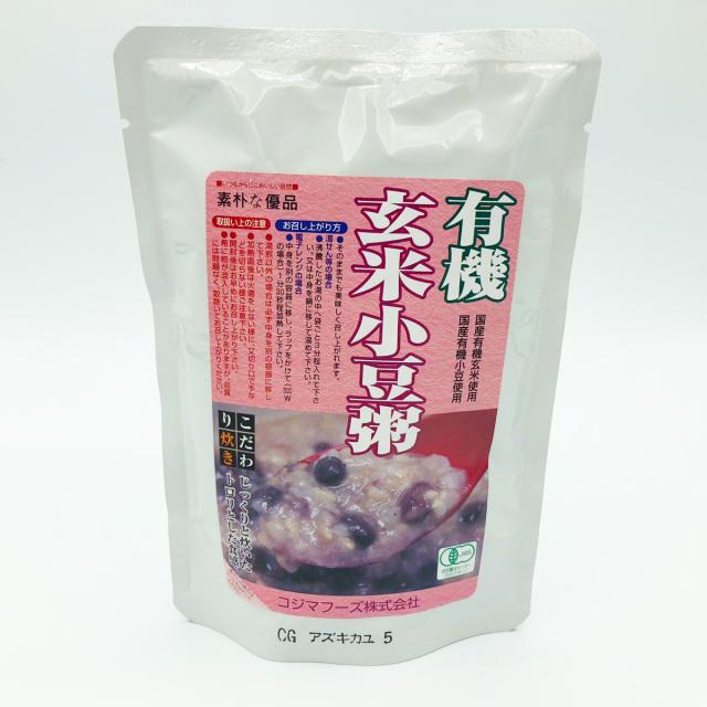 有機玄米小豆がゆ