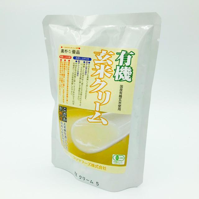 有機玄米クリーム