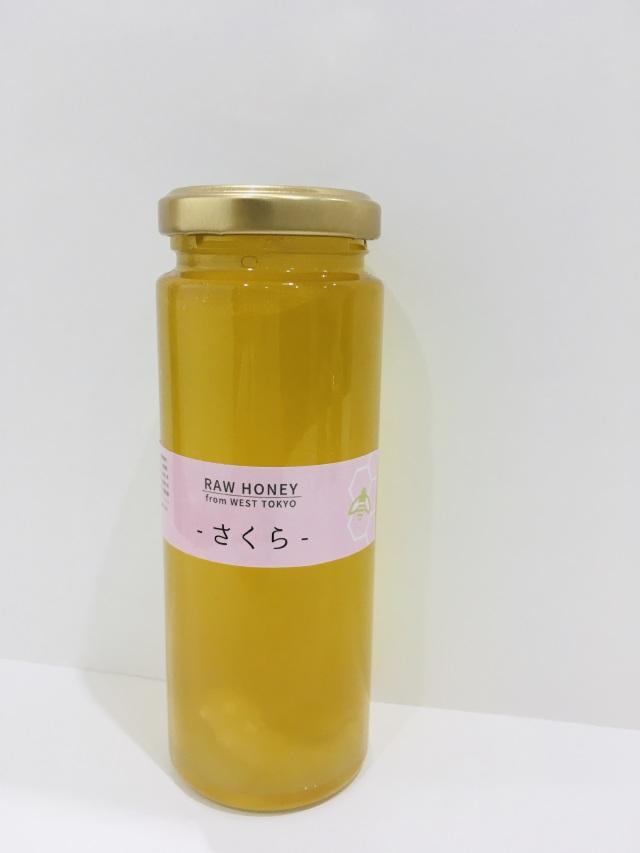 生蜂蜜 さくら(180g)