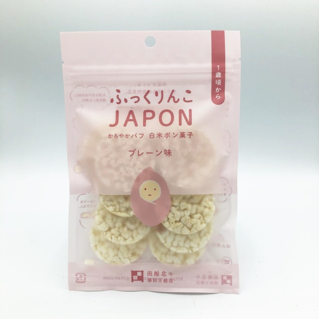 ふっくりんこJAPAN白米ぽん菓子(プレーン)