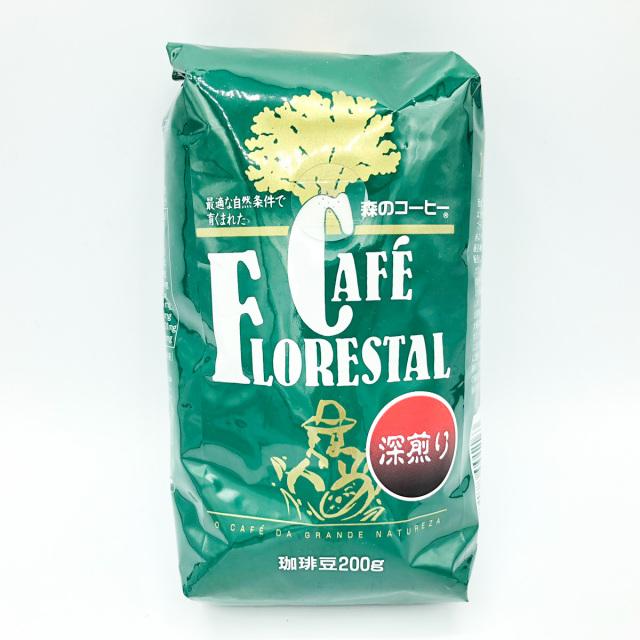 森のコーヒー豆