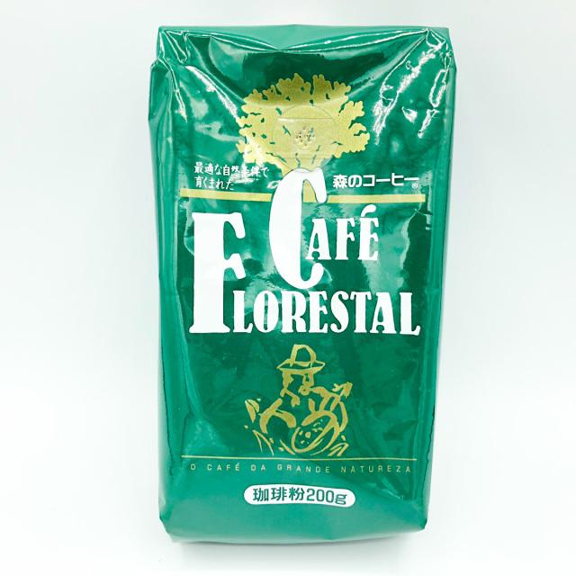 森のコーヒー粉