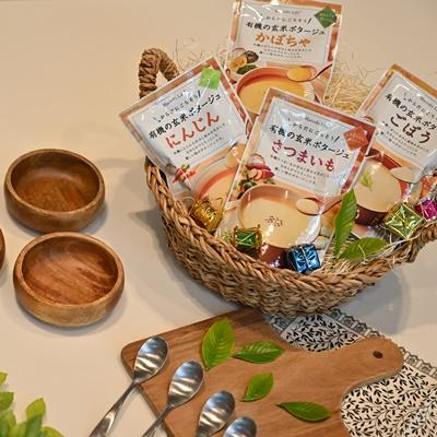 国産有機野菜と有機玄米の旨味がたっぷり!野菜の甘味と玄米の香ばしさを味わうポタージュ 【 有機の玄米ポタージュスープ4種8袋セット】