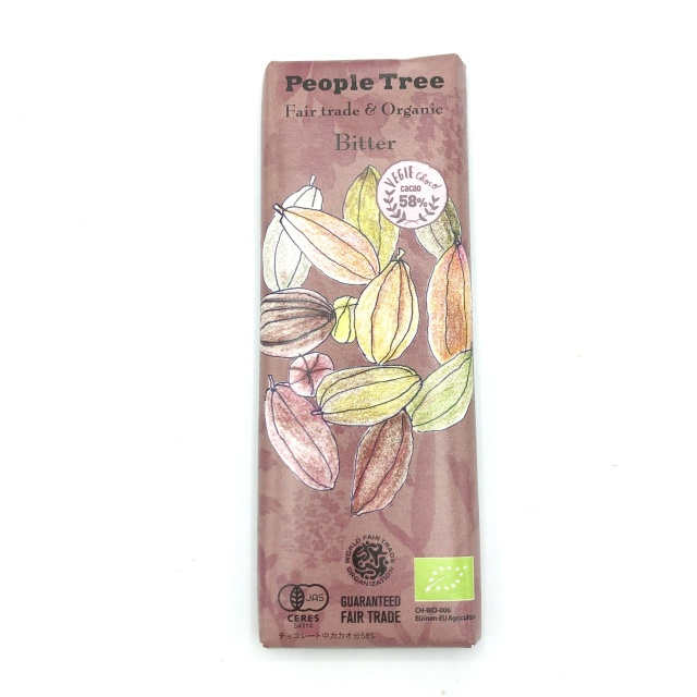 オーガニック ピープルツリーチョコレート ビター