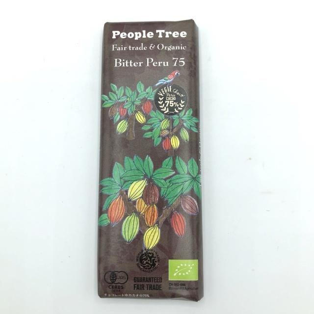 オーガニック ピープルツリーチョコレート ビター・ペルー75