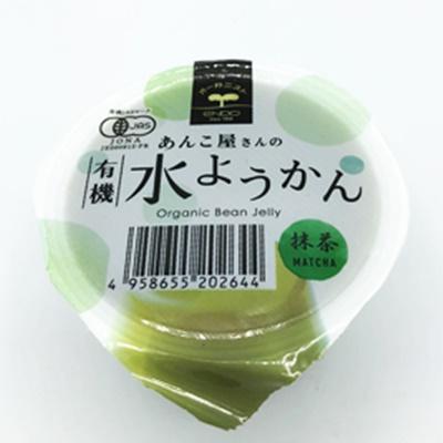 【夏季限定】あんこ屋の水ようかん 有機「抹茶」
