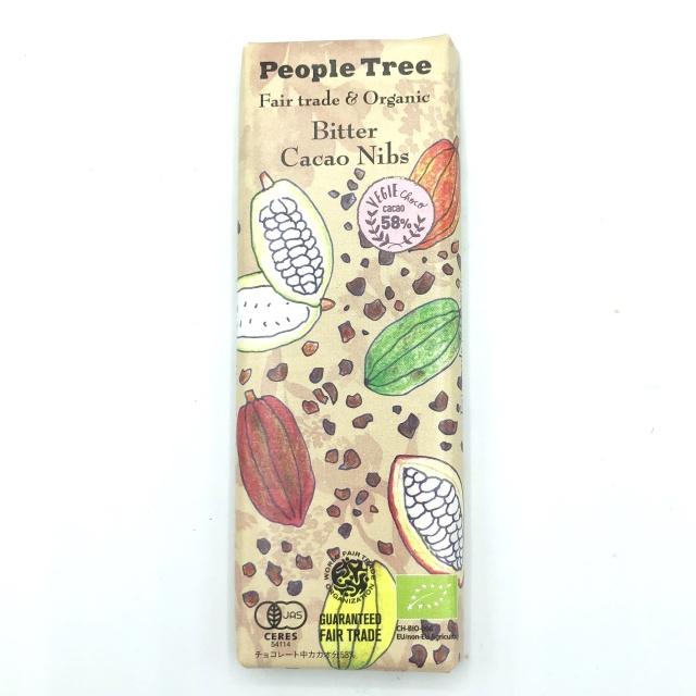 オーガニック ピープルツリーチョコレート  ビター・カカオニブ
