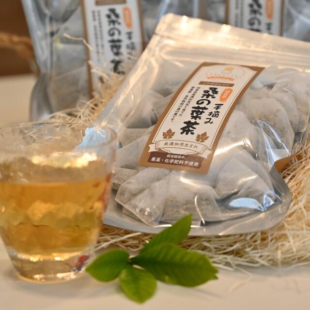 オリジナルの「超自然 手摘み 桑の葉茶」【無農薬・自然栽培】