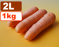 [大きめサイズ]JAS有機 にんじん 2L1kg