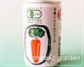 JAS有機 にんじんジュース(国産)160g