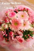 出産祝い お花のおむつケーキ