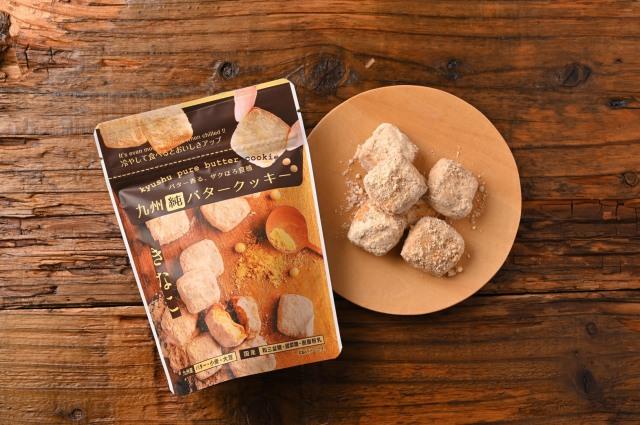 九州純バタークッキー きなこ 10袋セット