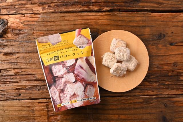 九州純バタークッキー