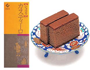 ショコラカスティーロ 1斤