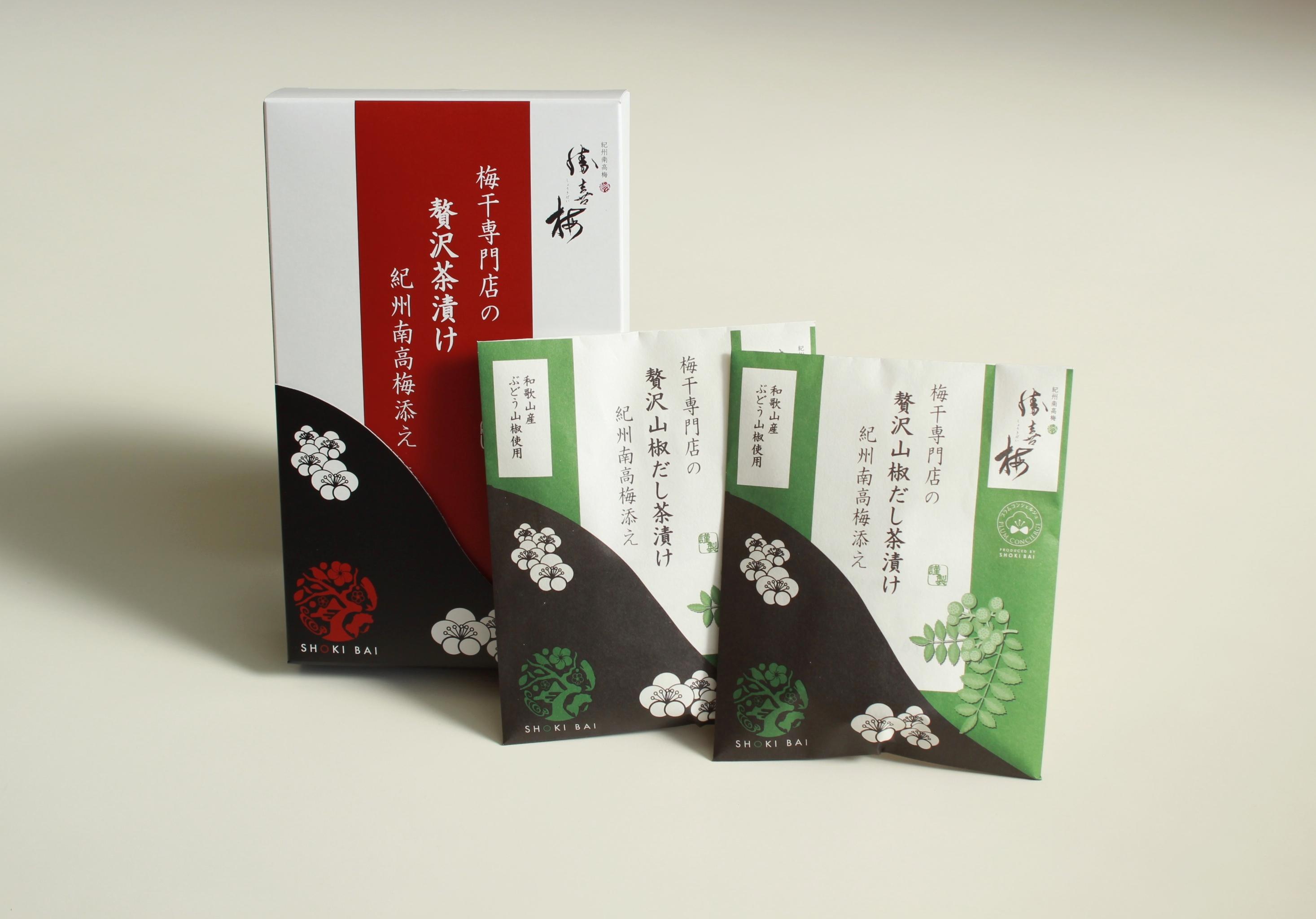 山椒茶漬2袋_1