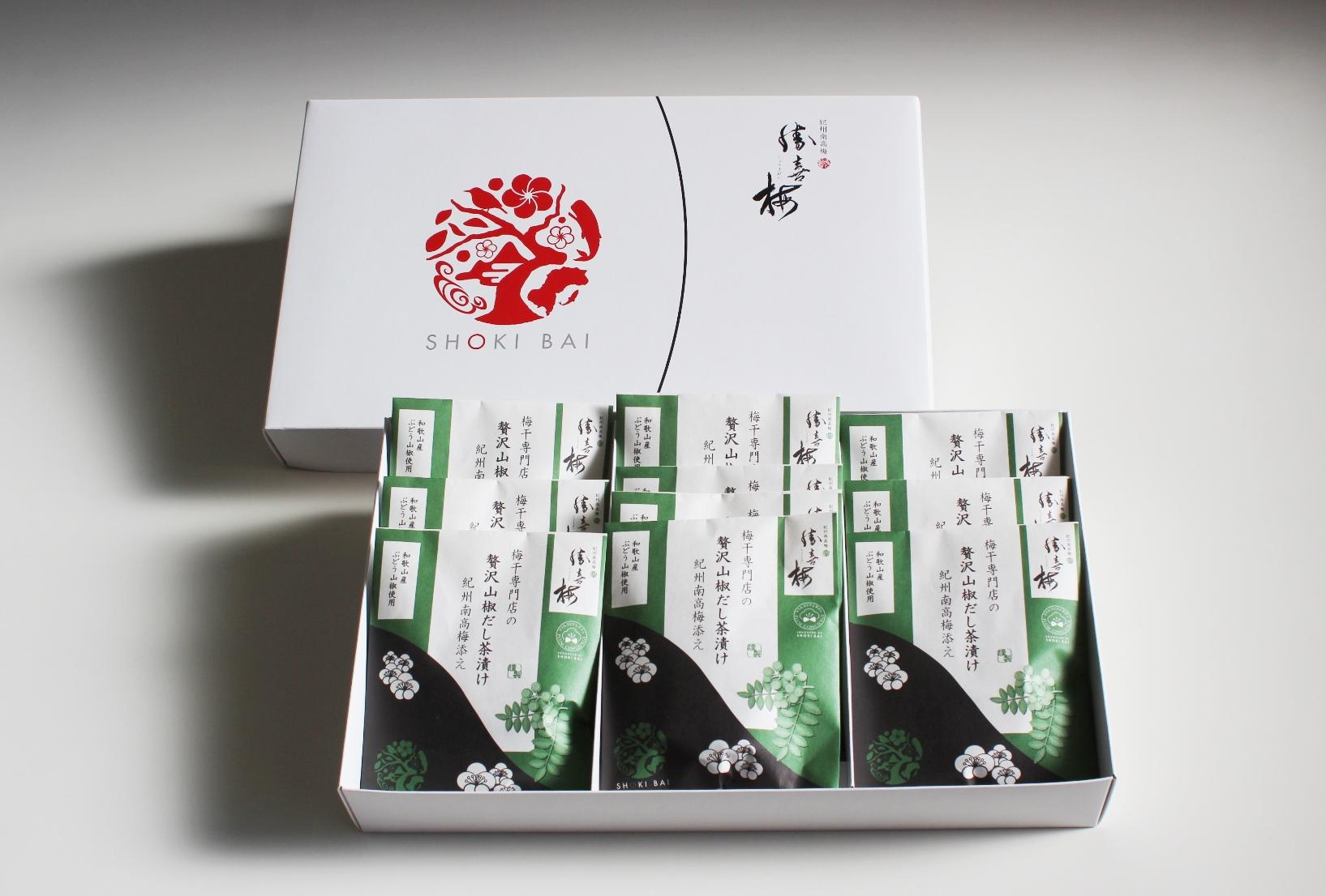 山椒茶漬10袋_1