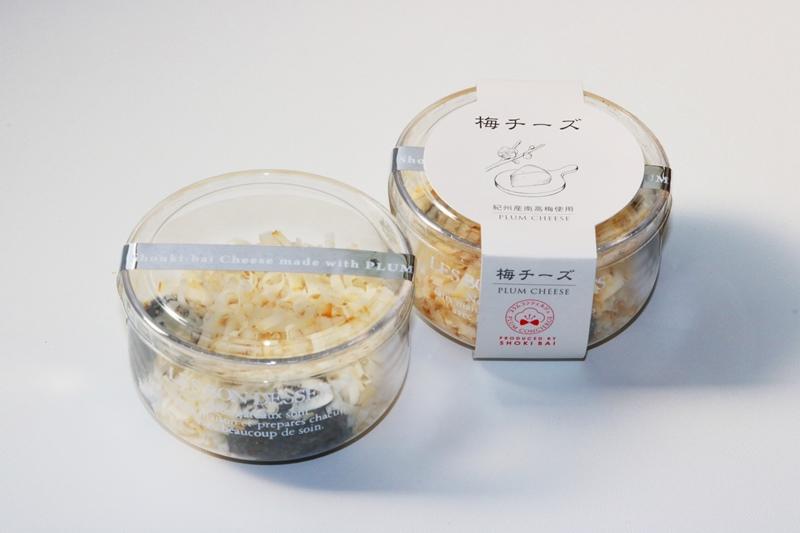 梅チーズ トリュフ仕立て(備長)■プラムコンシェルジュ