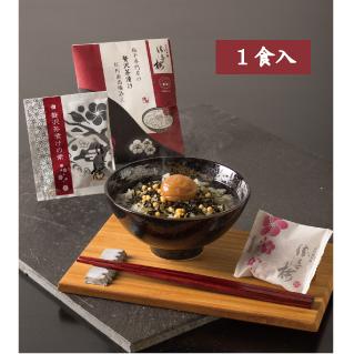 梅干専門店の贅沢梅茶漬け(1袋)■本格的な梅茶漬けをお手軽に!