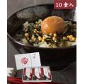 梅干専門店の贅沢梅茶漬け 紀州南高梅添え(10個入)