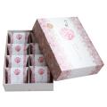 【春季限定】さくら仕立て【桜】8包入