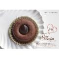 梅ショコラ-Ume Chocolat-≪1個入り≫ ■ 梅×チョコの期間限定スイーツ