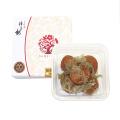 心くばり 昆布仕立て130g(塩分約3%)■ 北海道産昆布の風味香る、深い味わい!
