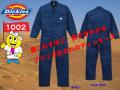 【Dickies】ヘリンボンツヅキ服【ディッキーズ 1002】◎年間物◎シックでシンプルなデザイン