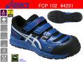 FCP102-1