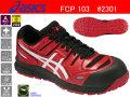 FCP103-1