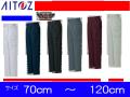 【アイトス】秋冬カーゴパンツ(1タック)【AITOZ 11404】アジト AZITO◎合わせられるブルゾンが2種類あります◎サイズ70cmから