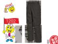【バートル】作業服パワーカーゴパンツ【BURTLE 1202】帯電防止/肌触りの良いソフト加工